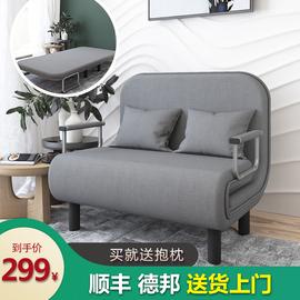 两用沙发床单人多功能小户型布艺双人简易书房客厅办公室可折叠床