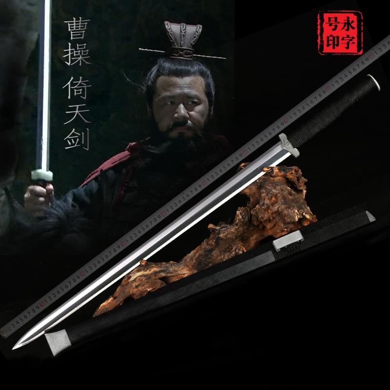 龙泉永字号刀剑镇宅宝剑八面一体汉剑高锰钢长剑短剑唐秦剑未开刃