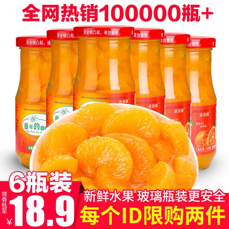 丞貢園新鮮水果罐頭6罐混合整箱午后黃桃罐頭菠蘿草莓橘子什錦楊