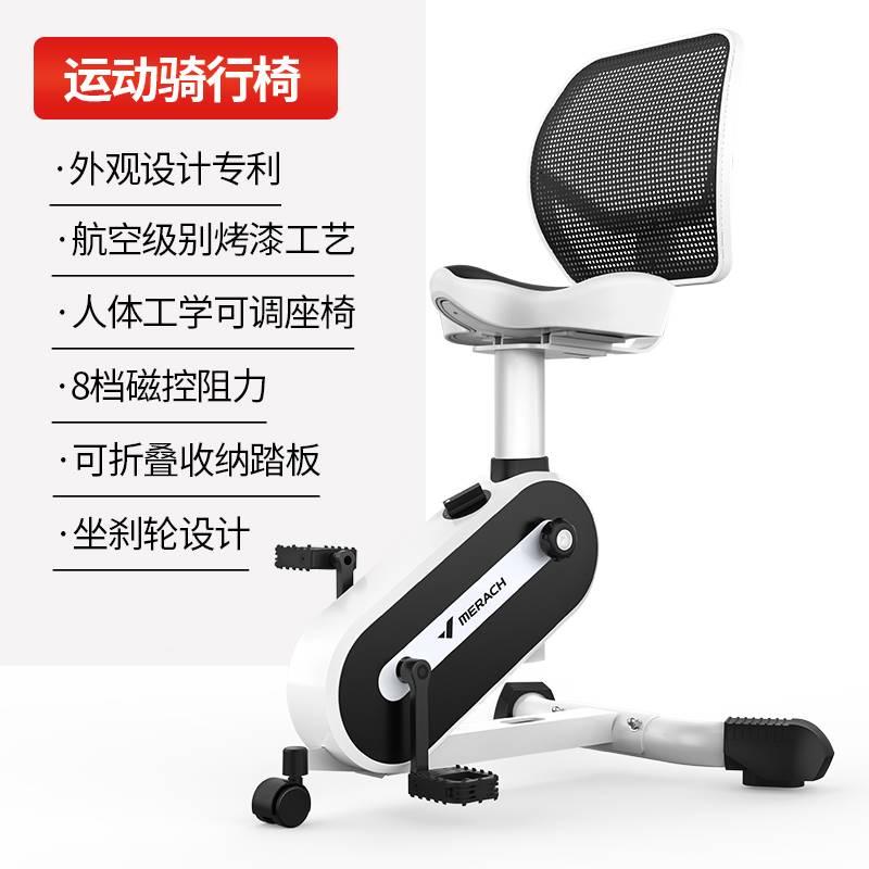 健身车室内运动家用磁控静音时尚不占地折叠脚踏运动骑行椅