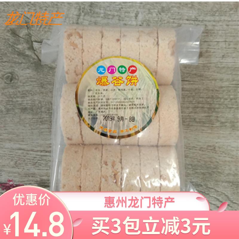 2包は広東恵州の竜門の特産品の爆谷餅の客家の米餅を郵送します。