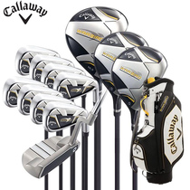 Callaway Carraway mens Pole Carbon Golf Club mens WARBIRD5 Golf set rod