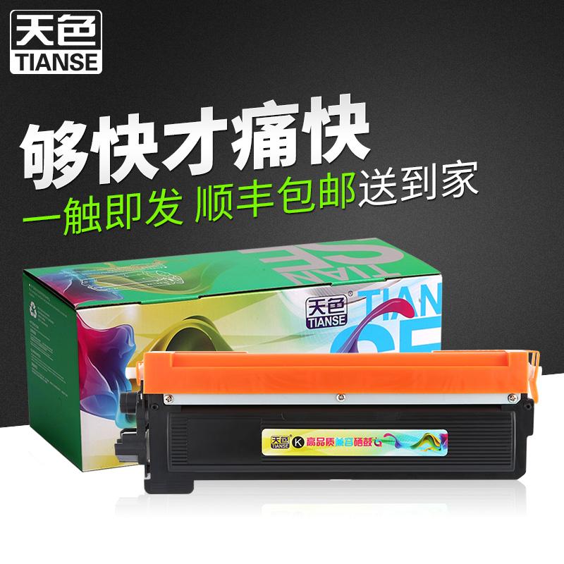 天色适用兄弟HL3040粉盒HL-3070CW DCP-9010cn MFC9320cw硒鼓9120