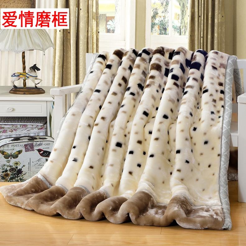 双层小毛毯被子冬季加厚珊瑚绒仿羊羔绒办公室学生午睡毯子