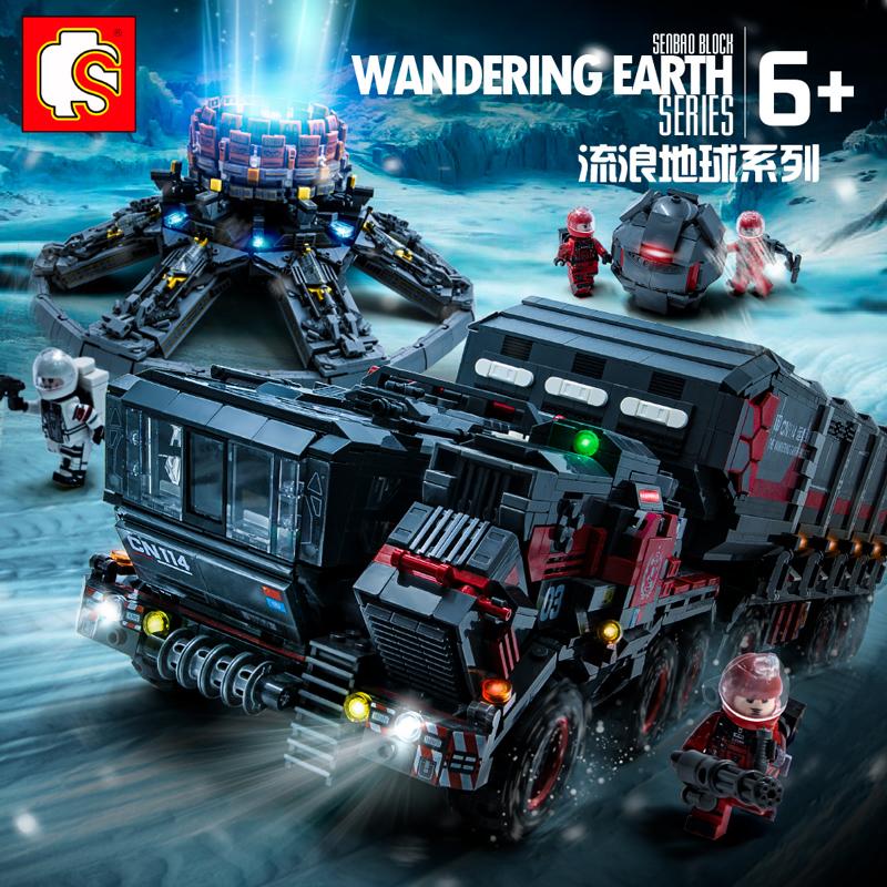 森宝流浪地球儿童益智力积木运载车运兵拼装玩具男孩子智力动脑