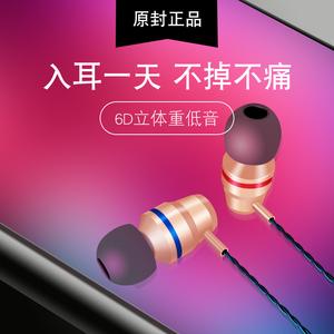 耳机入耳式原装正品有线男女通用手机圆孔耳塞重低音运动跑步线控K歌6s适用iPhone苹果viovo华为小米oppo安卓