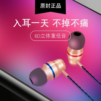 入耳式原装 iphone苹果华为小米oppo