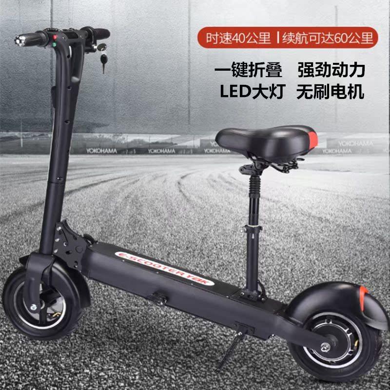 折叠电动滑板车成人电瓶车(用342.43元券)