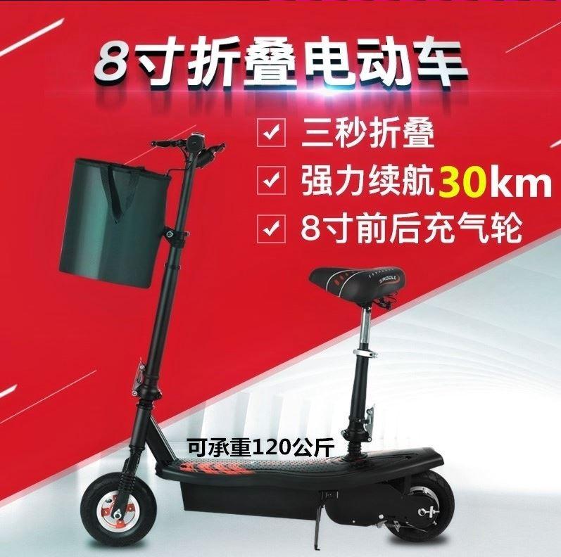 迷你电动滑板车折叠成人小型代步便携代驾超轻两轮踏板电瓶锂电女