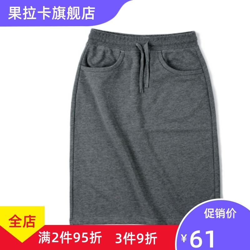 韩版夏季休闲卫衣短裙修身显瘦包臀铅笔一步中裙运动半身裙子