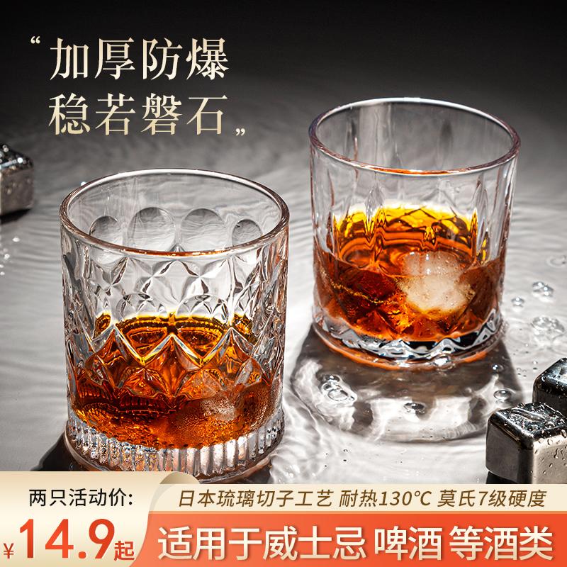 猫厨威士忌酒杯家用欧式水晶玻璃洋酒杯创意八角啤酒杯酒吧套装