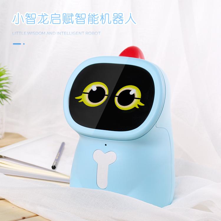 美致模型小智龙儿童智能WIFI玩具婴幼儿机器人宝宝故事早教学习机