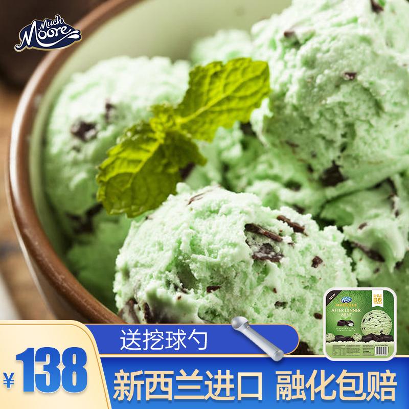 玛琪摩尔新西兰进口冰淇淋薄荷巧克力牛奶大桶装网红冰激凌雪糕2L