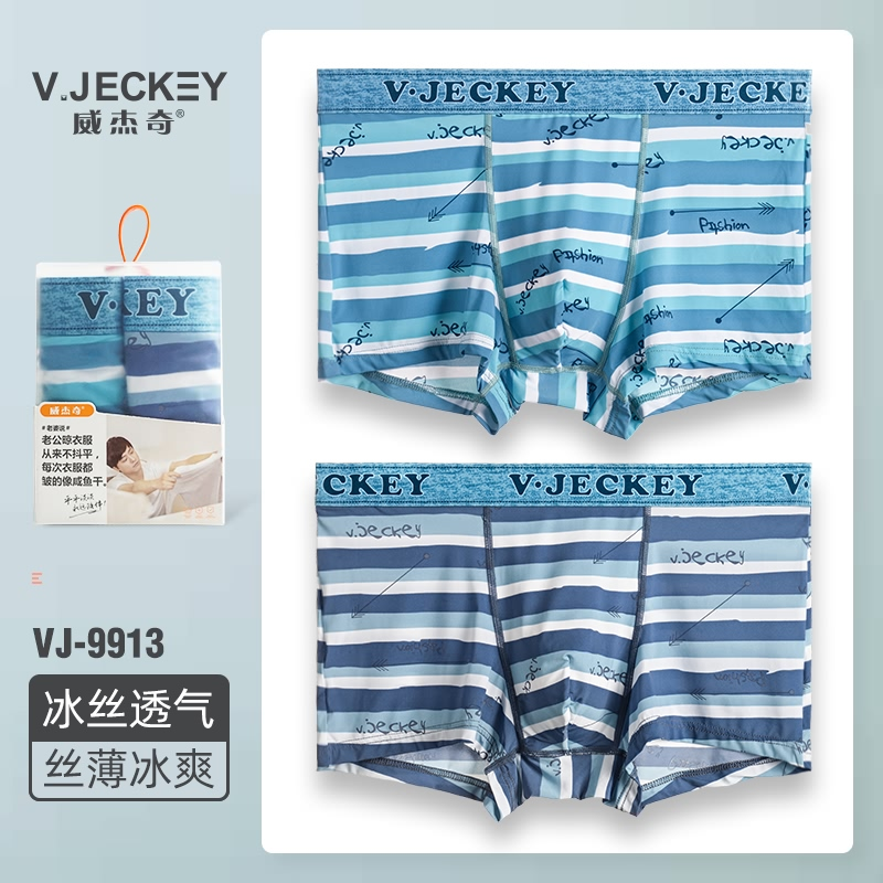 V · jackey / wijkee personality 2 gift boxes trend printing youth mid waist flat pants ice silk underpants male