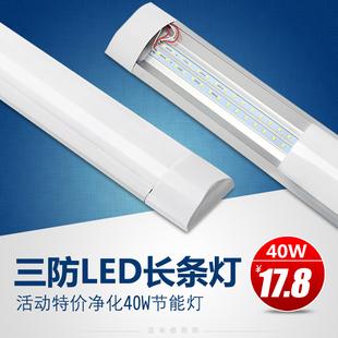超薄长条灯led日光灯管超亮一体化办公室吊灯全套条形支架净化灯