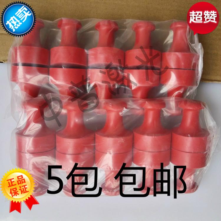 刻章机圆形红胶橡皮印章材料 塑料红章 长条胶皮章料批发5包包邮