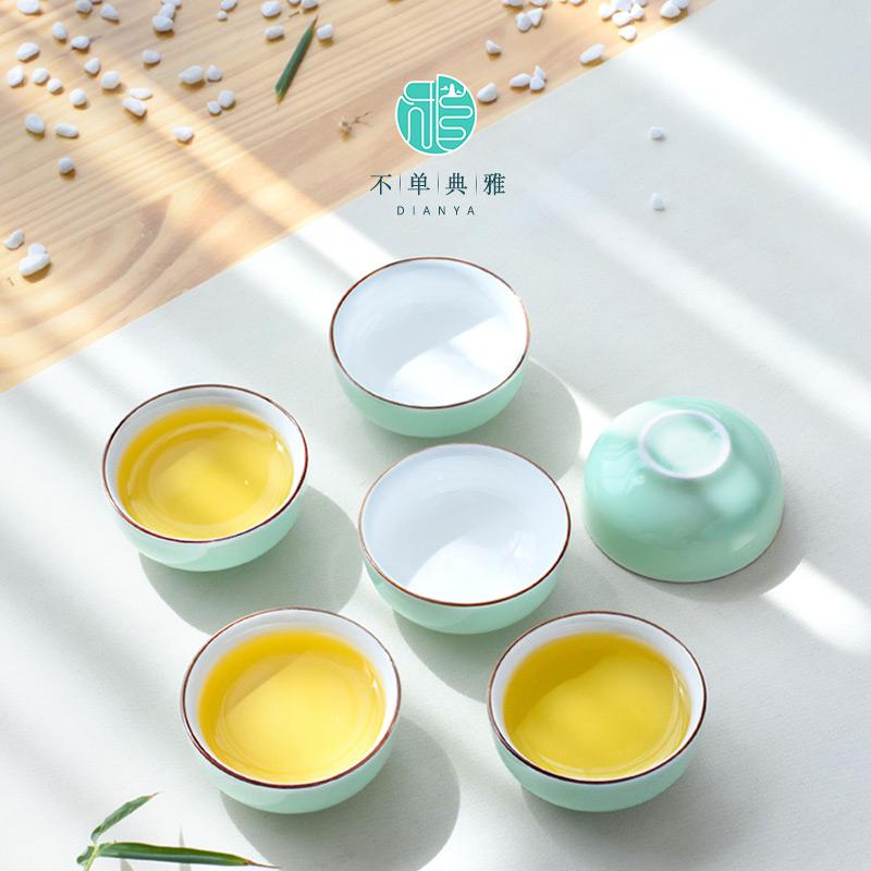 青瓷青白功夫茶具套装陶瓷 创意茶壶茶杯盖碗个性品茗杯茶道配件有赠品
