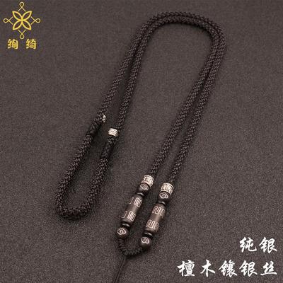 檀木镶银丝玛瑙翡翠手工编织挂件绳玉佩平安扣吊坠挂绳黑色项链绳