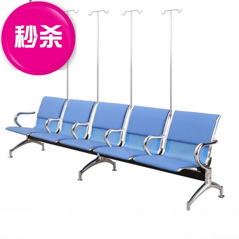 组合诊所连排椅长条公共座椅0休闲五排椅系列人休闲椅输液椅简约