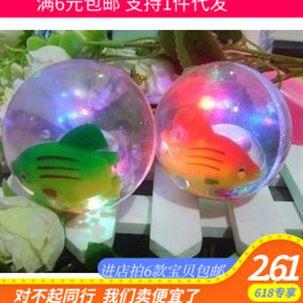 超炫透明弹跳球跳跳球七彩弹力球发光玩具  闪光类水球促销儿童玩