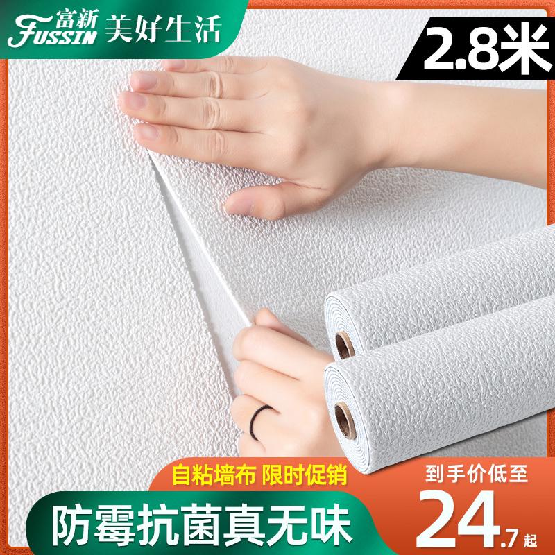 硅藻泥3d立体墙贴水泥墙面装饰翻新贴纸防水贴墙纸自粘壁纸卧室