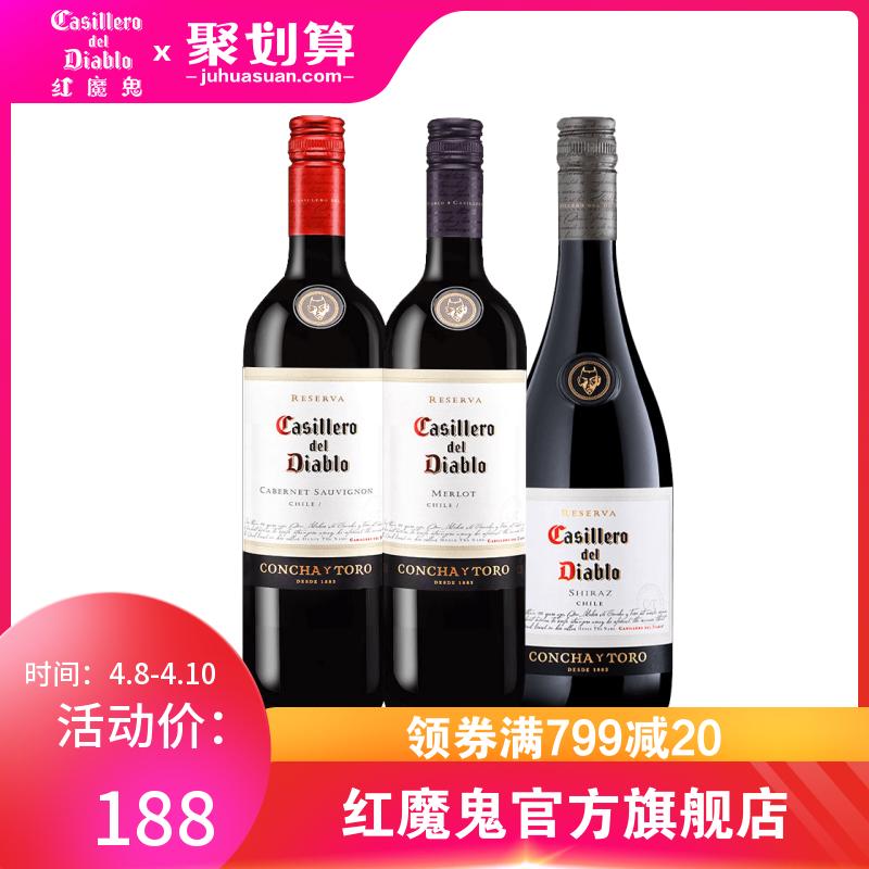 智利原瓶进口葡萄