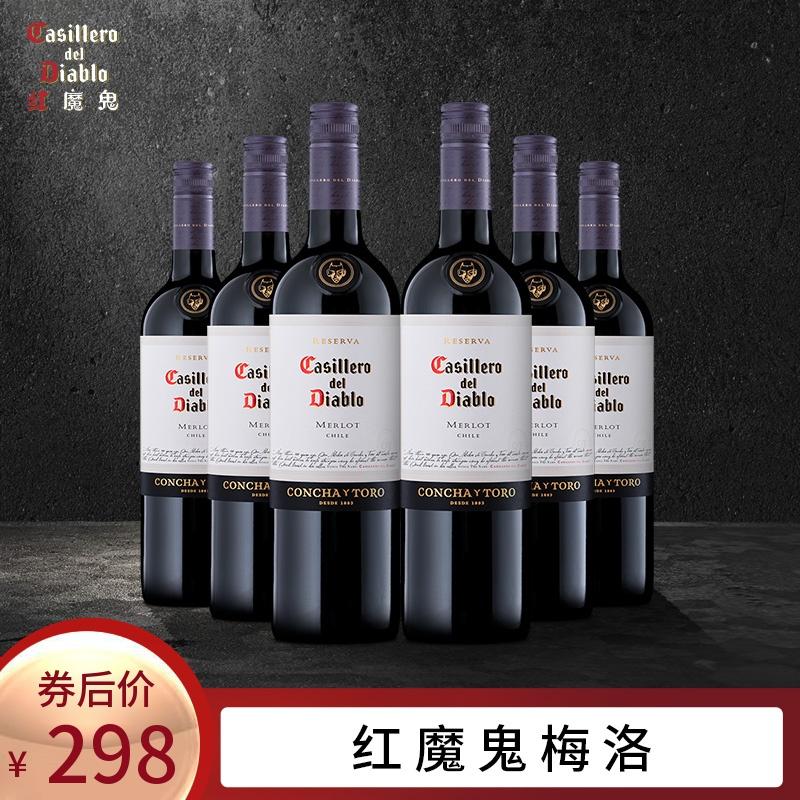 红魔鬼梅洛红葡萄酒智利原瓶进口红酒干露美乐干红750ML6支整箱装