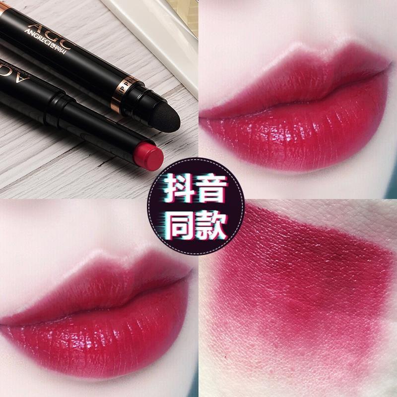 凯诺迪奥迪奥口红红玫瑰组合装唇蜜车厘子多色防水保湿高颜值