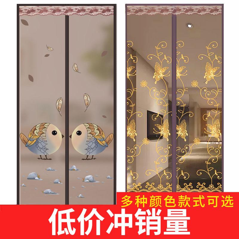 10月15日最新优惠防蚊门帘夏季家用高档磁性魔术贴