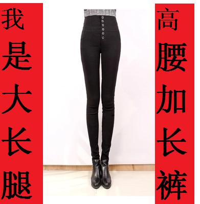 大码小黑裤女胖mm200斤加肥加大高腰薄款春夏季外穿加长款打底裤(非品牌)