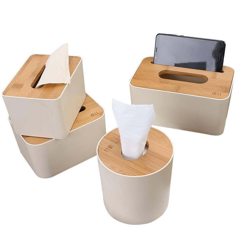 北欧家用卷纸纸抽盒多功能抽纸盒创意纸巾盒客厅茶几遥控器收纳盒