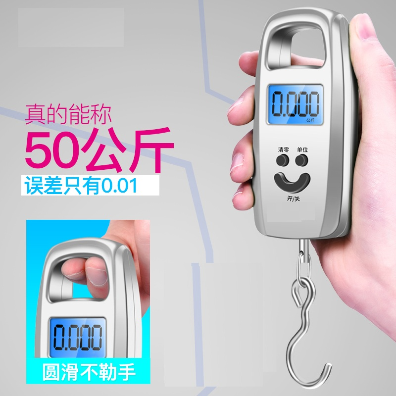 Luggage weighing household scale portable hand baking small electronic scale hook hand carrying hand scale kitchen scale