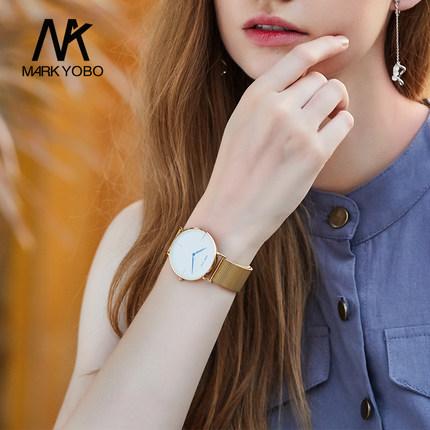 【马克雅博旗舰店】网红网带女表正品超薄防水休闲情侣手表