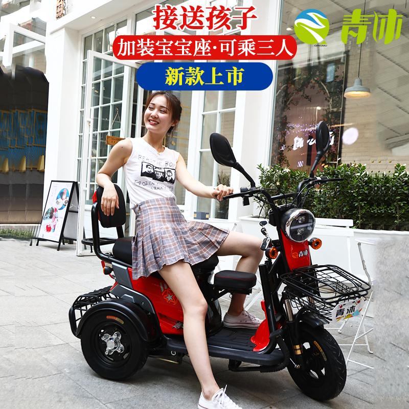 电动三轮车家用新款小型代步车接送孩子成人老人电瓶车电三轮老年1477.00元包邮