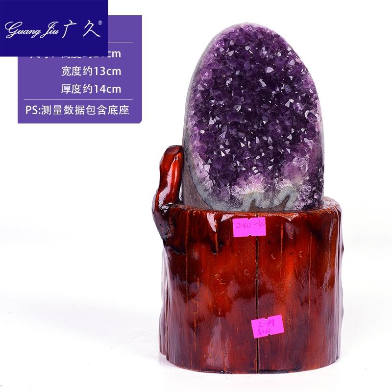 广久乌拉圭天然紫晶簇紫晶洞原石摆件庭消磁饰品摆件A4HM1026