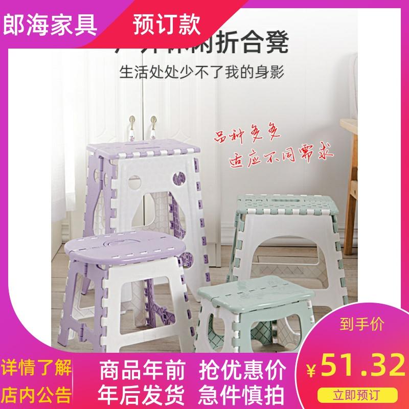 塑料折叠凳子椅子家用省空间便携式户外成人儿童加厚马扎小板凳子