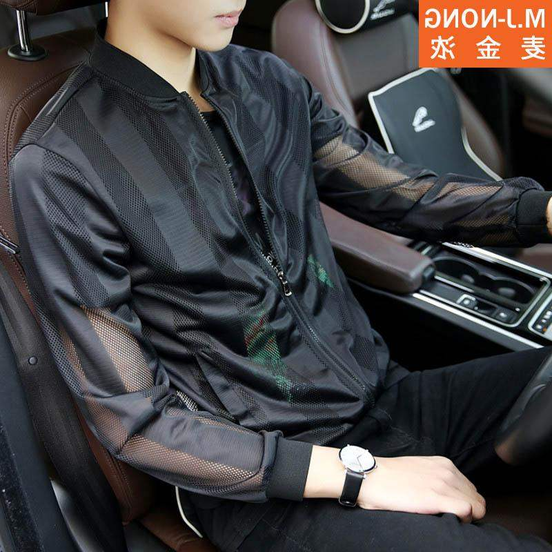 Official website fragrant Feile genuine sunscreen clothes mens Korean version cool sports casual breathable shirt summer coat trend