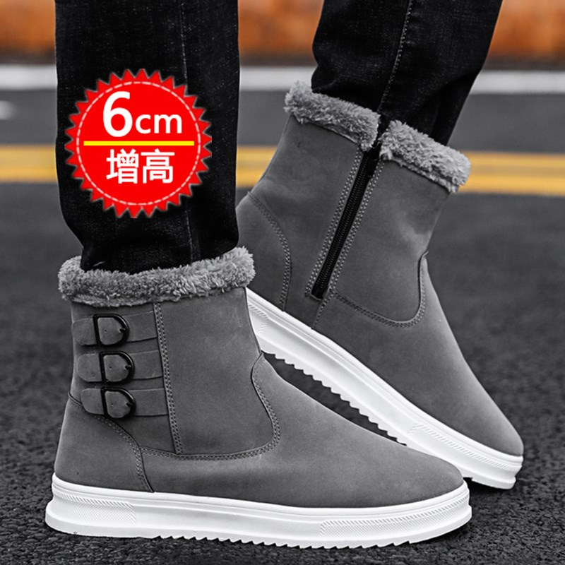 Winter warm cotton shoes junior high school students Plush high top canvas shoes youth casual shoes lace less mens shoes winter