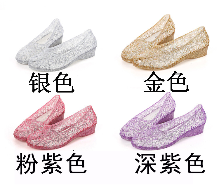 The same kind of sandals new line red good-looking fashion summer girls leisure super fire Korean flat comfortable wear plastic summer