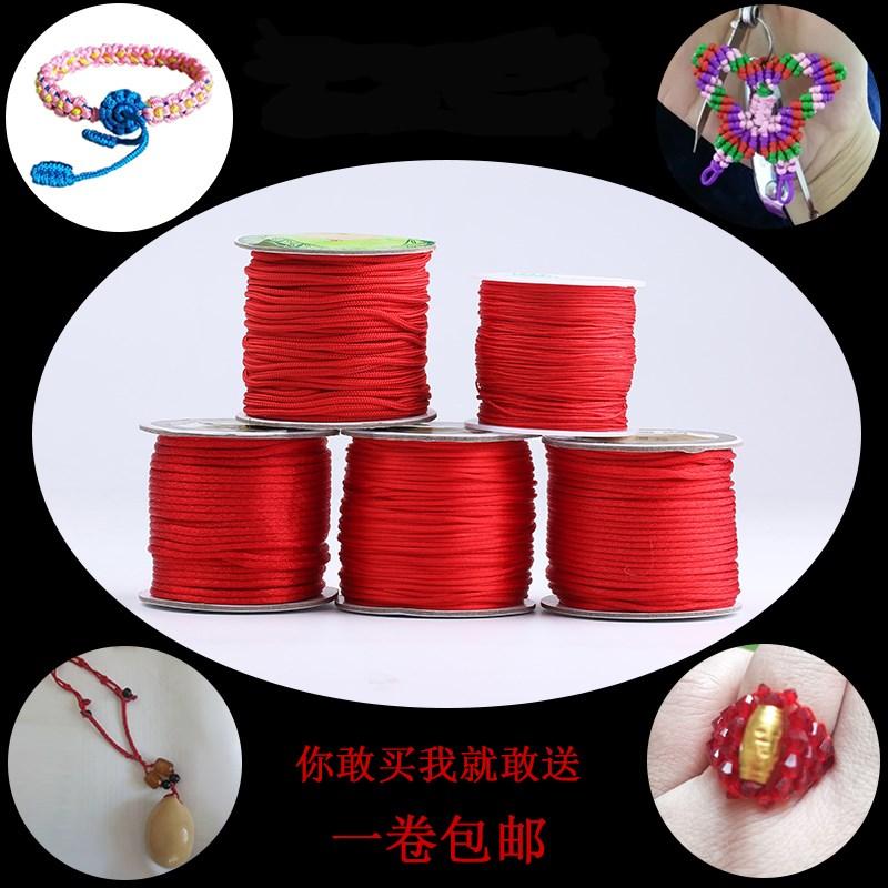 个性细绳饰品多用途脚脖子红绳编织绳男流行多款女性串珠绳手绳子