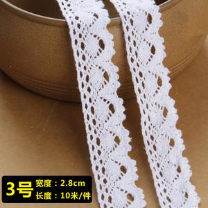 床单边框手工枕头套制作桌布花边做衣服蕾丝花裙摆装饰辅料布料窗