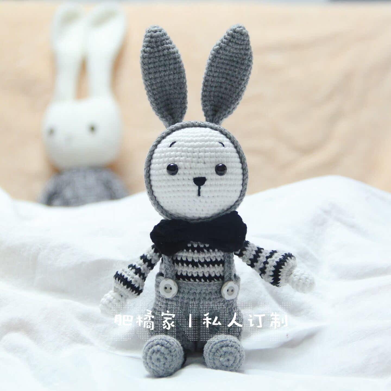 Miti小兔子钩针编制玩偶娃娃成品生日礼物毛绒玩具情侣礼物可定制
