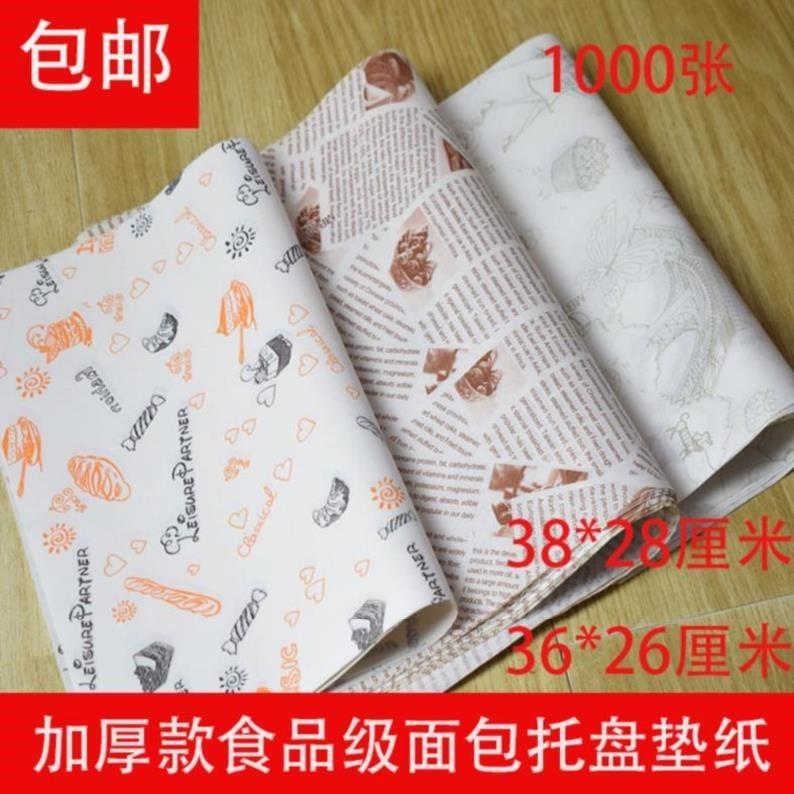 包一次性铝箔自粘纸装袋防油纸托盘加厚油条炸串卷饼盘纸墙纸鸡腿