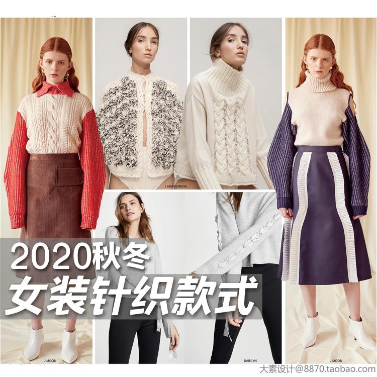 D77 2020秋冬女装毛衣针织款式 服装设计时尚流行图片素材