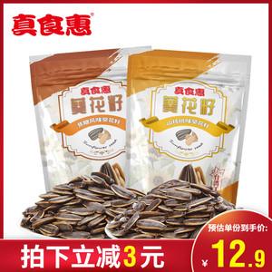 真食惠瓜子焦糖味/山核桃味500g零食坚果炒货袋装办公室零食组合