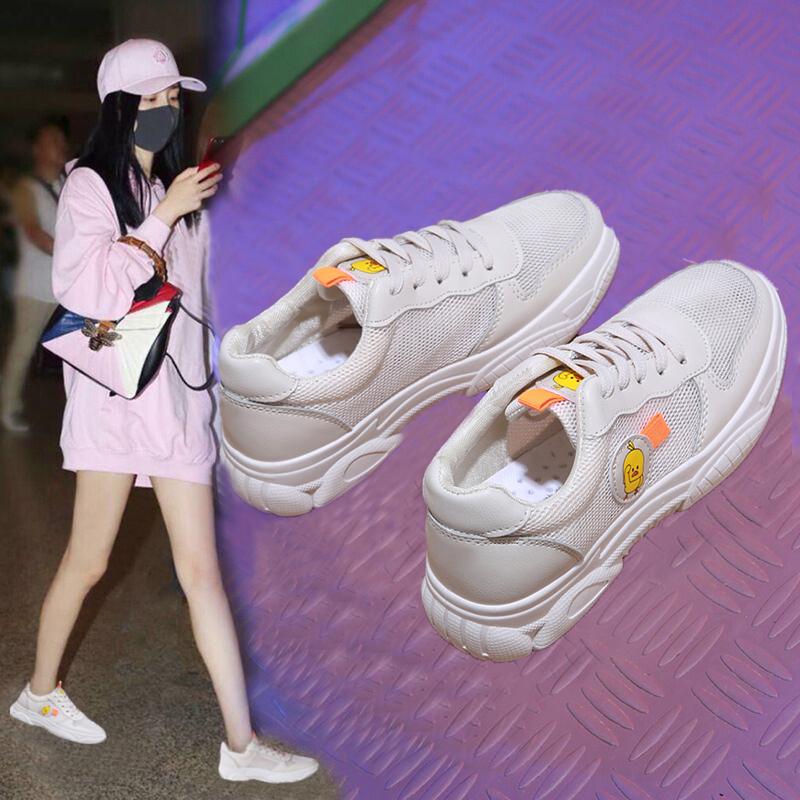 小白鞋女2019春季新款基础百搭春款运动板鞋小白鞋网红老爹鞋潮夏