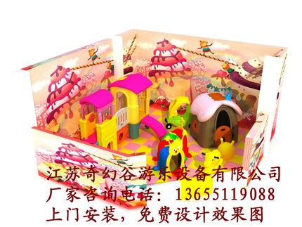 30平方小型儿童乐园 小型淘气堡 免费型儿童乐园 洗浴中心 爱婴坊