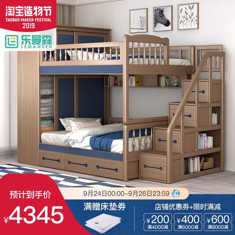北欧纯实木儿童高低床上下床双层床多功能上下铺成人同宽子母床4990.00元包邮