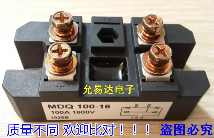 Один Фаза 100A MDQ100-16 MDQ100A-16 полностью новый один Фазовый мост модуль MDQ100A1600