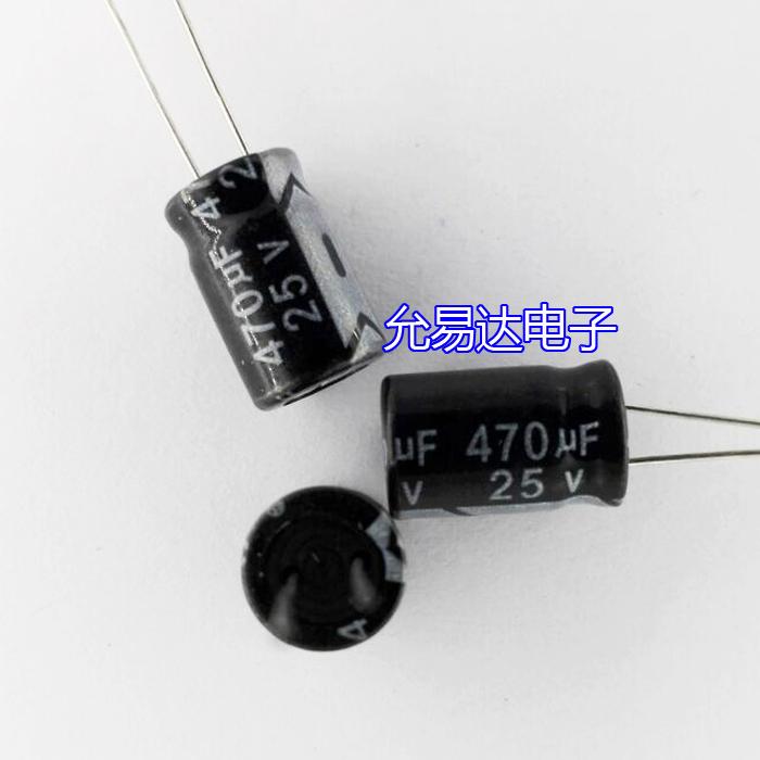 25V470UF  8*12mm 电解电容  20只=2元【专业配单】